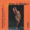 Havva - DVD Vol. 4 - Arms & Hands